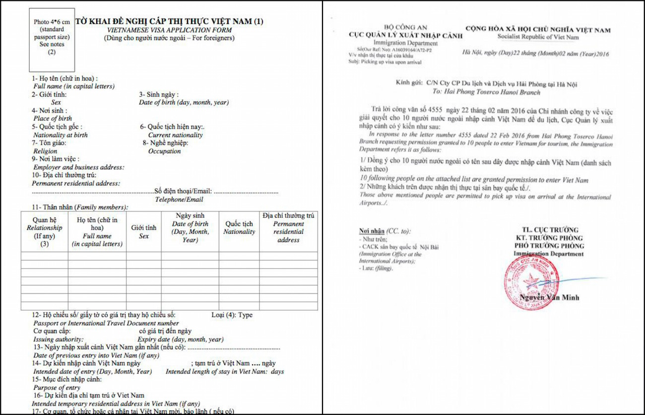The Vietnam tourist visa application form you must have to get the Vietnam visa on arrival.