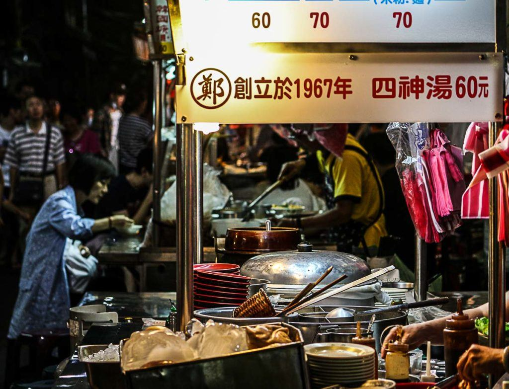 The street night markets in Taipei are the best place to try local food.