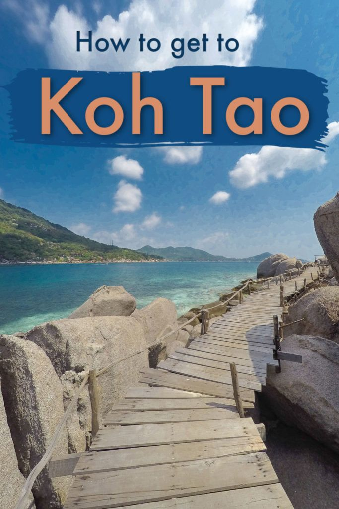 How to get to Koh Tao from everywhere in Thailand. A guide with the best routes, timetables, and prices for flights, buses, and ferry to Koh Tao. Detailed information about getting to Koh Tao from Bangkok, Phuket, Krabi, Koh Samui, and Koh Phangan. Plus tips on how to find the best prices and book your tickets online. #kohtaothailand #kohtaotravel #kohtaoferry #kohtaotraveltips